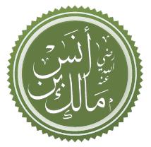 МА̄ЛИК б. АНАС ал-Ас̣бах̣и